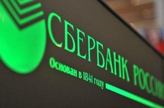 «Сбербанк» покине ринки в Європі через санкції