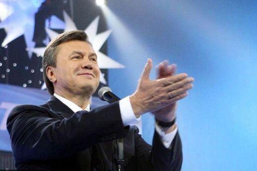 1,5 миллиардов долларов Януковича