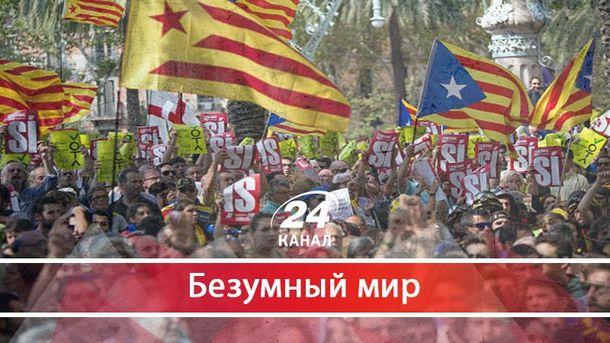 Битва за Каталонию и