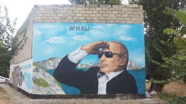 Оккупированный Луганск заполонили билборды с Путиным и испуганным ребенком