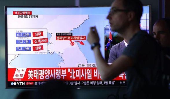 Землетрясение вКНДР может быть следствием взрыва