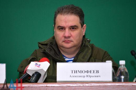Пострадавший «министр ДНР» метил вкресло Захарченко