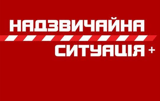 УБердичеві через град оголосили режим часткової НС
