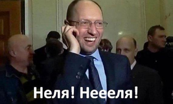Найсмішніші меми тижня: Перевтілення Штепи та Путін знайшов