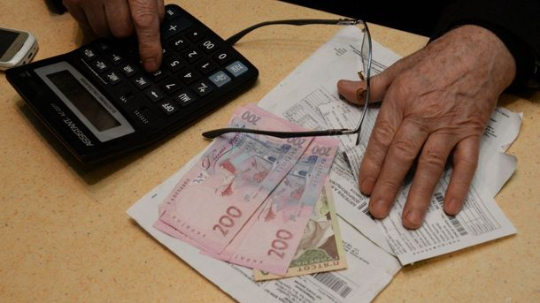 Данилюк сообщил, сколько средств вгосбюджете-2018 предусмотрено насубсидии