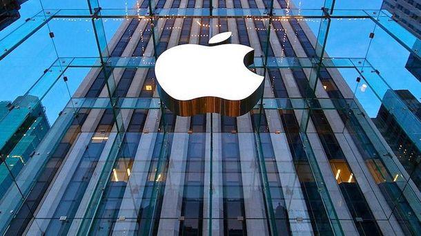 Стоимость компании Apple упала на 55 миллиардов долларов после презентации новых iPhone