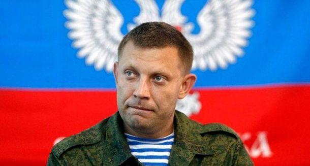 Захарченко денег больше не дадут