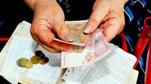 Пенсії в Україні