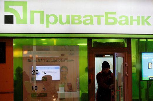 Нацбанк програв Коломойському суд зазерновий термінал «Бориваж»