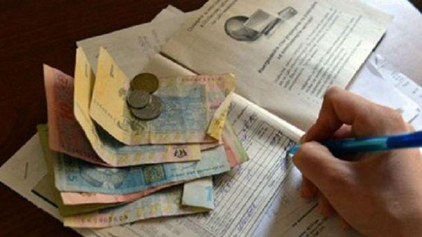 Українцям починають нараховувати субсидії