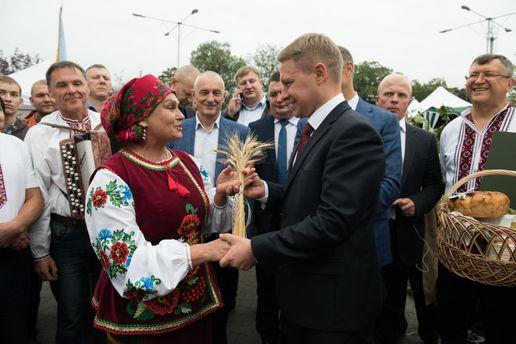 Святкування Дня Київської області