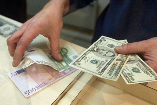 Готівковий курс валют 26 вересня: євро падає другий день поспіль