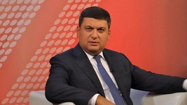 Украинский премьер прибыл вВинницу