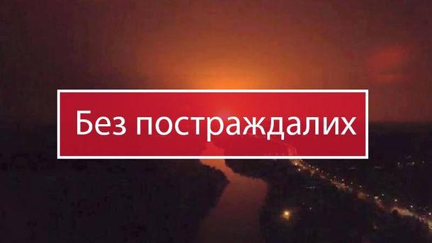 ВГенштабі заявили, щопостраждалих внаслідок пожежі уКалинівці немає