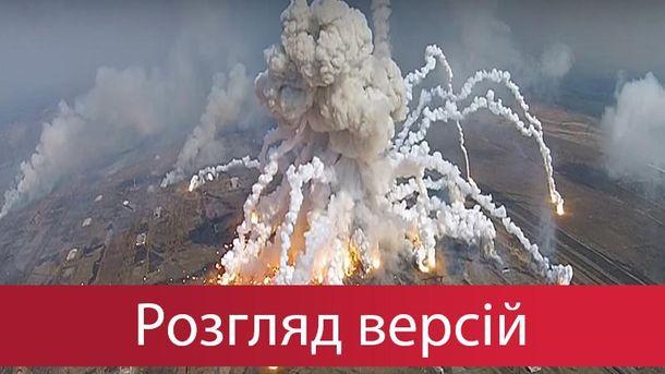 Постраждалих внаслідок пожежі на військовому складі уКалинівці поки немає,— Генштаб
