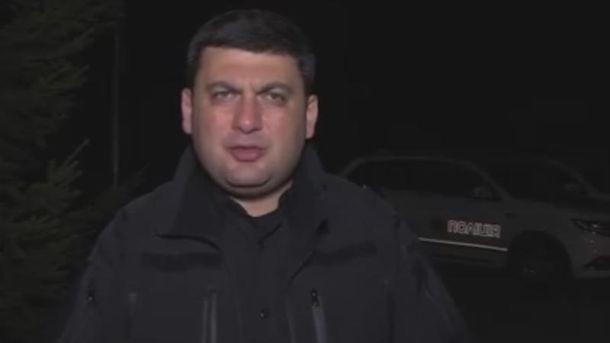 Вибухи у Калинівці: Володимир Гройсман звітує про поточну ситуацію