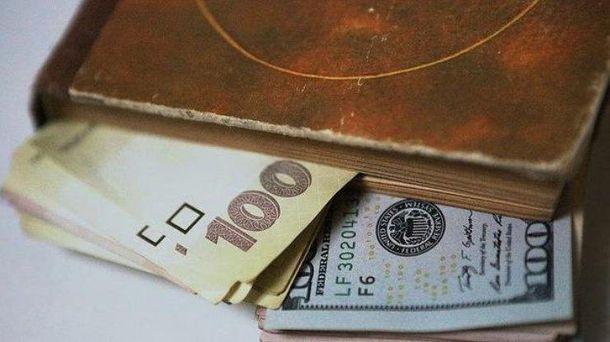 Курс валют на 28 вересня: американський долар продовжує рости