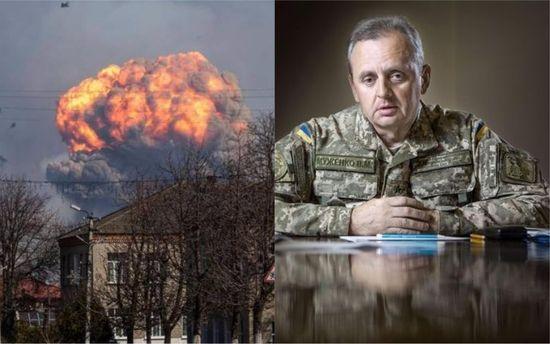 Взрывы в Калиновке: Береза обвинил Муженко