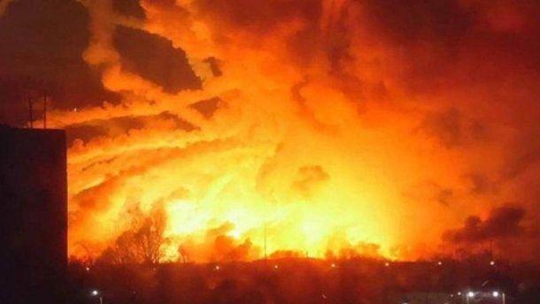 """Результат пошуку зображень за запитом """"вибухи в калинівці"""""""