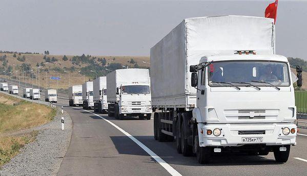 69-я колонна МЧС РФ сгуманитарной помощью отправилась вДонбасс
