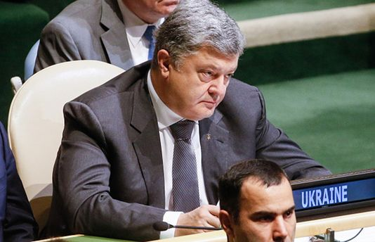 Порошенко прокоментував критику Держдуми Росії закону про освіту