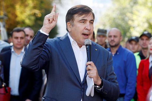 Саакашвили живет в Киеве