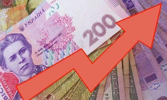 ВГосстате увидели повышение реальной заработной платы вгосударстве Украина