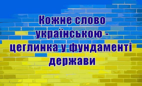 Те, кто негативно отреагировал, преследуют внутренние интересы
