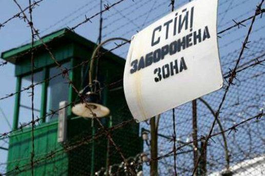 Суд на 9 лет посадил Васильца и Тимонина