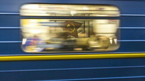 Станція метро «Дорогожичі» працює узвичайному режимі