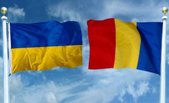 В Румынии обостряют конфликт относительно Закона Украины