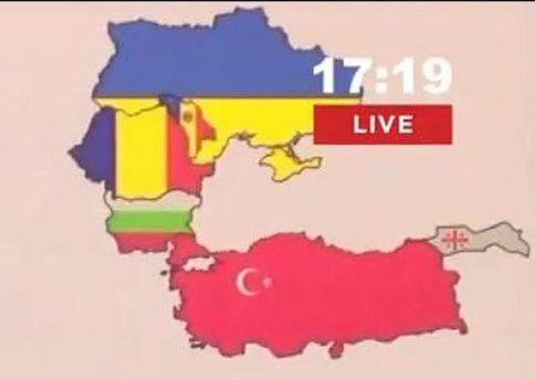 Україна влипла вдипскандал через карту Грузії без Абхазії і Південної Осетії