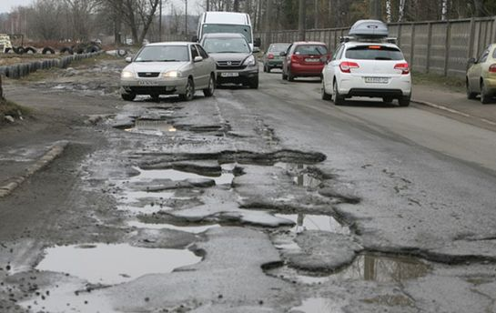 Украина оказалась в конце мирового рейтинга качества дорог