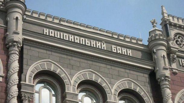 Петр Порошенко определился с кандидатурой нового главы Нацбанка