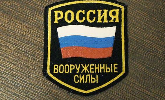 У Росії вбито військового, який розстріляв товаришів по службі