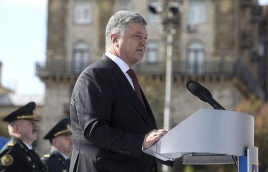 Порошенко издал указ о создании Высшего суда по вопросам интеллектуальной собственности