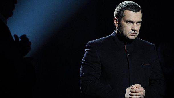 Пропагандист Кремля Владимир Соловьев