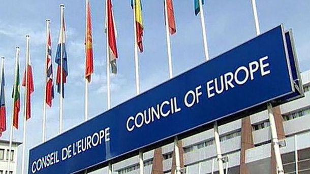 Совет Европы обратился к России