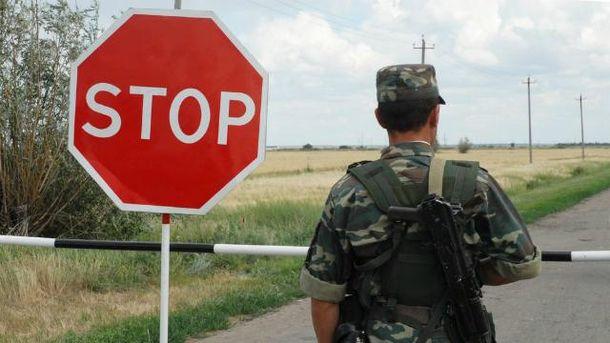 Возле границы с Украиной погиб российский пограничник