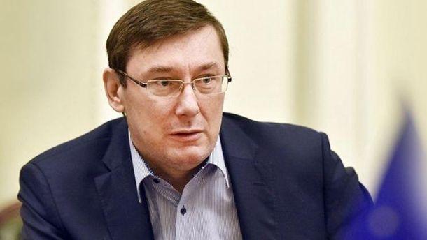 «Деньги Януковича». Вгосбюджет вернули $1,7 млрд