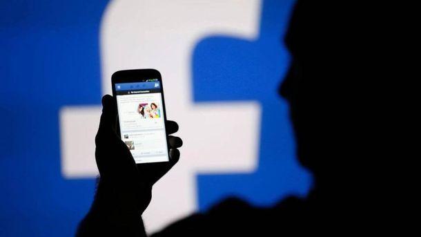 Facebook передасть докази російського сліду