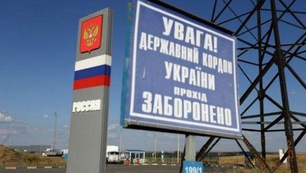 ФСБ Росії підтвердила інформацію про бій біля кордону зУкраїною