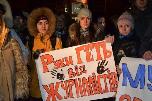 Вначале осени вгосударстве Украина 11 раз нападали на репортеров