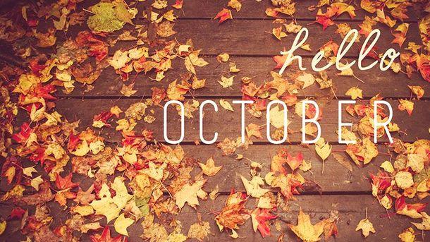 Що робити в жовтні: ідеї
