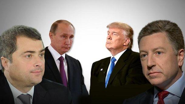 Смогут ли Волкер и Сурков найти компромисс?