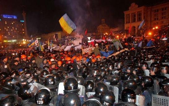 Розслідування злочинів проти Майдану: у справі є 1500 потерпілих