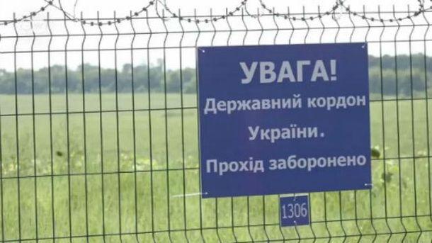 Чеченцы попытались прорваться через границу в Украину