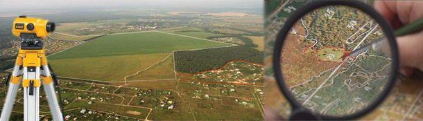 ВКиеве презентуют улучшенный земельный кадастр наблокчейне