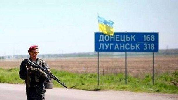Проект закону про реінтеграцію Донбасу має представити Президент 4 жовтня