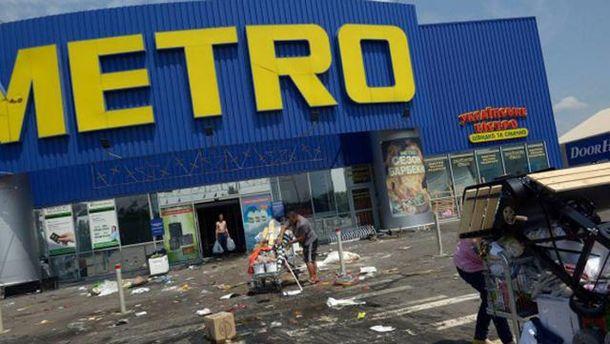 Донецк: что осталось отзахваченного боевиками супермаркета